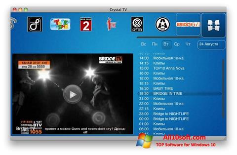 স্ক্রিনশট Crystal TV Windows 10