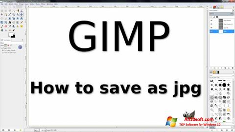 স্ক্রিনশট GIMP Windows 10