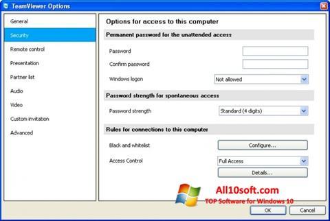 স্ক্রিনশট TeamViewer Windows 10