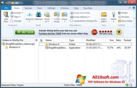 স্ক্রিনশট WinZip Windows 10