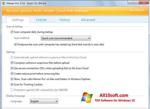 স্ক্রিনশট HitmanPro Windows 10