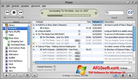 স্ক্রিনশট iTunes Windows 10