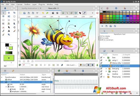 স্ক্রিনশট Synfig Studio Windows 10