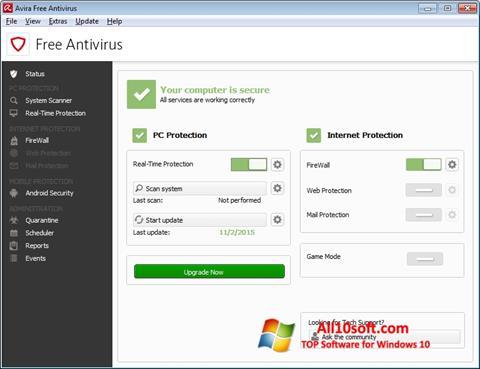 স্ক্রিনশট Avira Free Antivirus Windows 10