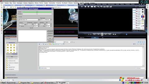 স্ক্রিনশট ProgDVB Windows 10