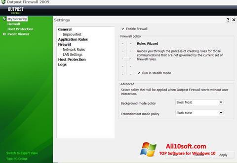 স্ক্রিনশট Outpost Firewall Free Windows 10