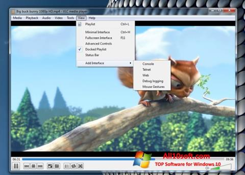 স্ক্রিনশট VLC Media Player Windows 10