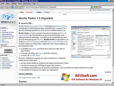 স্ক্রিনশট Mozilla Firefox Windows 10