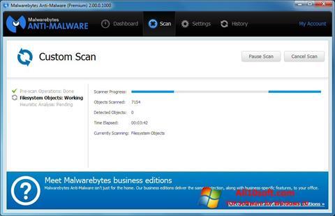 স্ক্রিনশট Malwarebytes Anti-Malware Free Windows 10