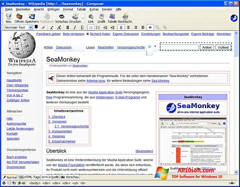 স্ক্রিনশট SeaMonkey Windows 10