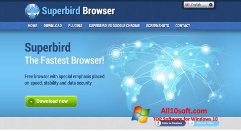 স্ক্রিনশট Superbird Windows 10