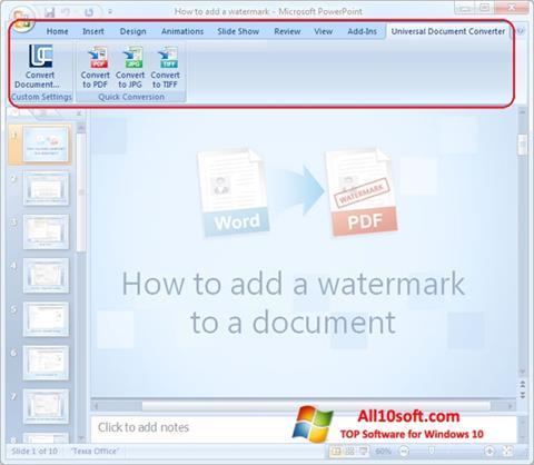 স্ক্রিনশট Microsoft PowerPoint Windows 10