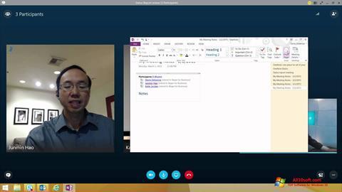 স্ক্রিনশট Skype for Business Windows 10