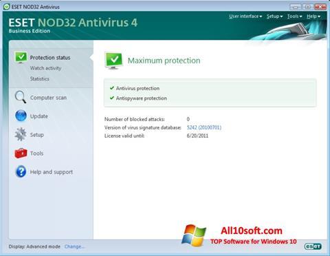 স্ক্রিনশট ESET NOD32 Windows 10