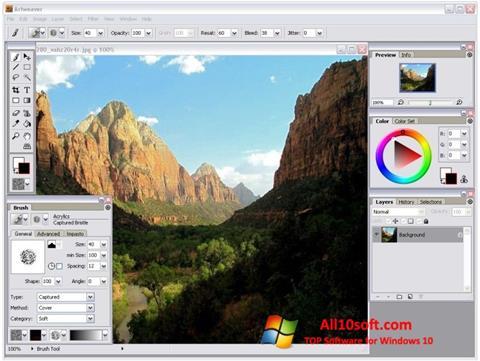 স্ক্রিনশট Artweaver Windows 10