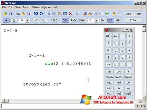 স্ক্রিনশট RedCrab Calculator Windows 10