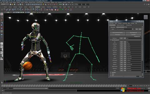 স্ক্রিনশট Autodesk Maya Windows 10