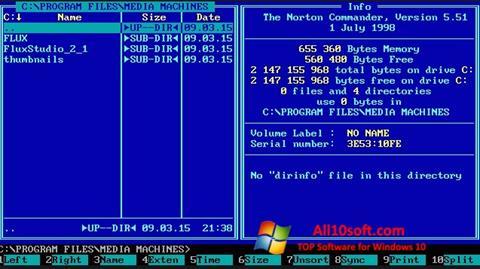 স্ক্রিনশট Norton Commander Windows 10