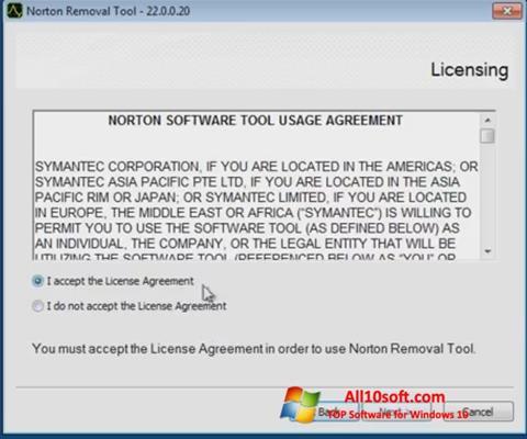 স্ক্রিনশট Norton Removal Tool Windows 10