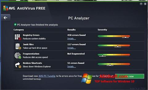 স্ক্রিনশট AVG AntiVirus Free Windows 10