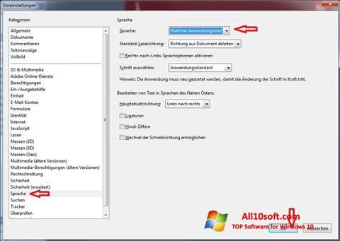 স্ক্রিনশট Adobe Reader Windows 10