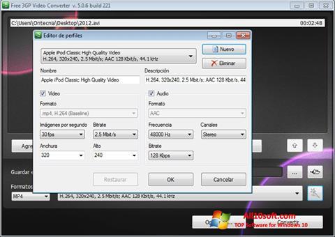স্ক্রিনশট Free MP4 Video Converter Windows 10